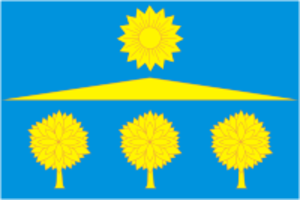Solnechnogorsky District - Image: Flag of Solnechnogorsk rayon (Moscow oblast)
