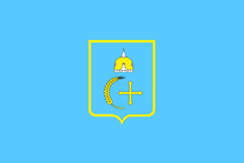 Flag of Sumy Oblast.png
