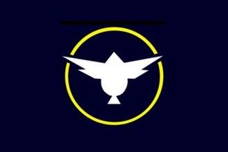 Tatsugō, Kagoshima - Image: Flag of Tatsugo Kagoshima