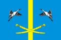 Flag of Verkhnedonskoy rayon (Rostov oblast).png