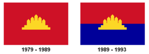 Flags of Cambodia 1979-1993.png