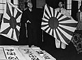 Flags of JGSDF and JMSDF.jpg