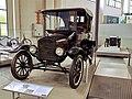 Ford Model T (32146227640).jpg