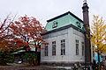 Former Itaya Residence02s3.jpg