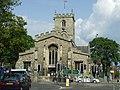 Former St Mary's Church - geograph.org.uk - 1866437.jpg