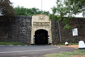 Fort Fredrick - Image: Fort Fredrick, entrance