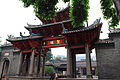 Foshan Zu Miao 2012.11.20 15-51-53.jpg
