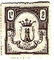 Francobollo da 2 lire del 1890 di Castelleone di Suasa.jpeg