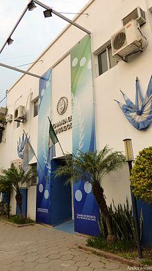 C mara de diputados de la provincia del chaco wikipedia for Camara de diputados leyes