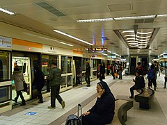 Fu Jen University Station 20130204.JPG