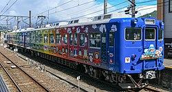 Fujikyu 5000 series 2017-06-29.jpg