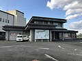 Fukuchi Town Commerce and Industry Association Hall 20180103.jpg