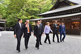 G7 Leaders visit to Ise Jingu.jpg
