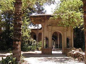 Manial Palace and Museum - Manial Palace, entry porte cochere and gardens.