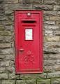 GR VI Postbox, Cross Hills - geograph.org.uk - 1735663.jpg