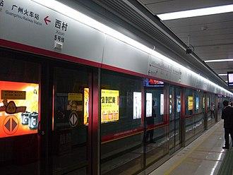 Guangzhou Metro - Xicun station of Line 5