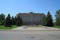 Gagarin town - Rayon administration.jpg