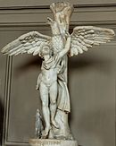 Ganymede Leochares Vatican Inv2445.jpg