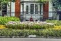 Garden seat (8109842447).jpg