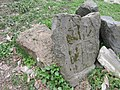 Garni Holy Mother of God church (khachkar) 19.jpg