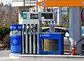 Gasolinera Statoil, Gniezno, Polonia, 2012-04-06, DD 01.JPG