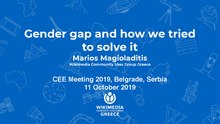 Gender gap in Greece - CEE Meeting 2019.pdf