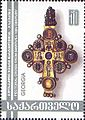 Georgian stamp - national treasure (3).jpg
