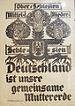 German propaganda poster, Upper Silesia Plebiscite 3.jpg