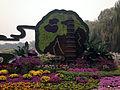 Gfp-beijing-garden.jpg