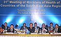 Ghulam Nabi Azad addressing at the closing ceremony of the 31st Meeting of Ministers of Health of Countries of the WHO South-East Asia Region, in New Delhi on September 10, 2013.jpg