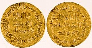 Sulayman ibn Abd al-Malik Seventh Umayyad caliph