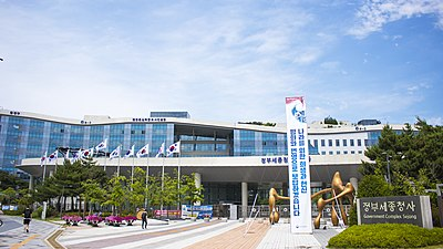 Government Complex Sejong 20190611 Main Entrance.jpg