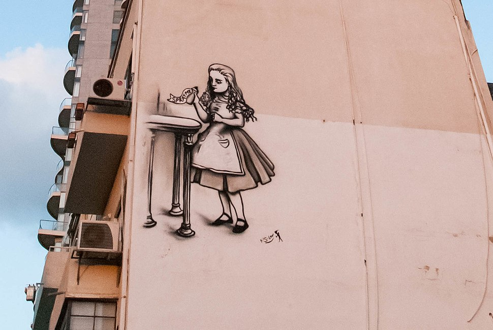 Graffiti Tel Aviv, Simtat Shlush St - close up.