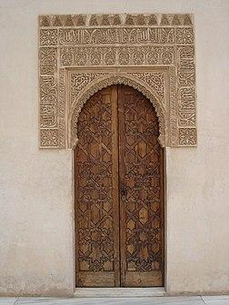 Porte intérieure de l'Alhambra de Grenade. (définition réelle 1536×2048 *)