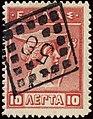 Greece-1913-0.10.jpg