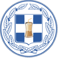 Greek Frappe Symbol.png