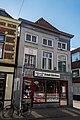 Groningen - Oude Kijk in 't Jatstraat 58.jpg