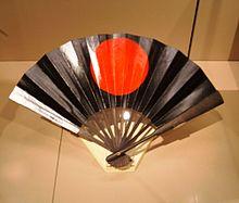 Avatar Raizo :: Avatar of Flame 220px-Gunsen_Asian_Art_Museum_SF