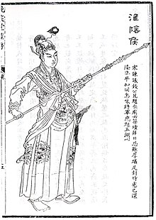 Citizen King - Han Xin