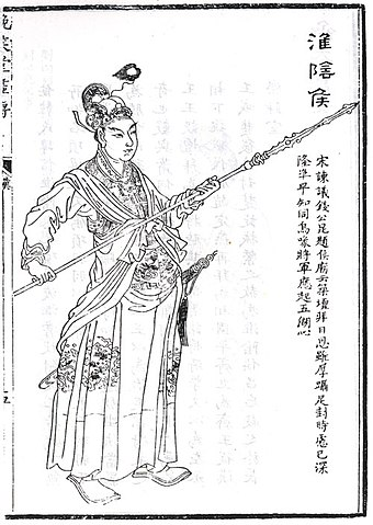 漢王朝韓信は軍事的成功を通じて極貧から政権へと昇進した