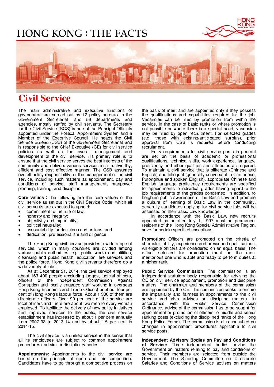 Page:HKFactSheet CivilService 052015 pdf/1 - Wikisource, the
