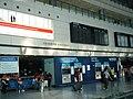 HKStation-AETicketCheckIn.JPG