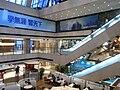 HK 海富中心 Admiralty Centre Shopping Arcade Can-Teen restaurant HKU escalators Watsons Aug-2010.JPG