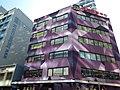 HK 觀塘 Kwun Tong 鴻圖道 Hung To Road Nov 2018 IX2 翠華餐廳 Tsui Wah Group Centre Restaurant 勵業街 50 Lai Yip Street 02.jpg