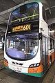 HK Admiralty MTR Station Bus Terminus 金鐘地鐵站 東 巴士總站 NWFBus 601 Sept 2017 IX1 (1).jpg