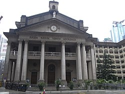 HK Causeway Bay 基督君皇小聖堂 Christ The King Chapel 三角楣 pillars facade Saint Paul's Convent School.JPG