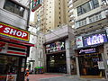 HK Central 4 Lan Kwai Fong LCSD Refuse Station Dec-2015 DSC.JPG
