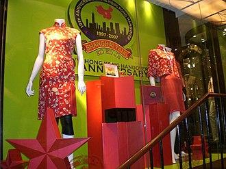 Shanghai Tang - Pedder Street shop window