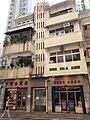 HK HV 跑馬地 Happy Valley 奕蔭街 Yik Yam Street morning October 2019 SS2 14.jpg