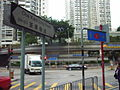 HK Kwun Tong 麗港城 Laguna City 茶果嶺道 Cha Kwo Ling Road 2 MTR.JPG